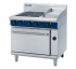 Prime Cooking Electric, Range Convection Electric, Blue Seal E56C