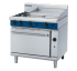 Prime Cooking Gas, Ranges 6 Burner Gas, Blue Seal G506B - *Warranty only valid for installations in Mainland UK*