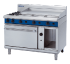 Domestic Ranges, Ranges 2 Burner Gas, Blue Seal G508A - *Warranty only valid for installations in Mainland UK*