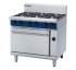 Prime Cooking Gas, Convection Ovens Gas, Blue Seal GE56D